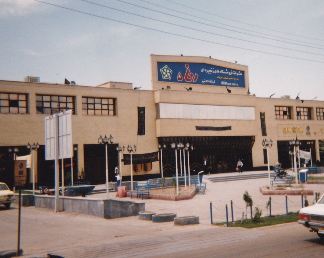 Implementation of mechanical and electrical facilities of Refah store
