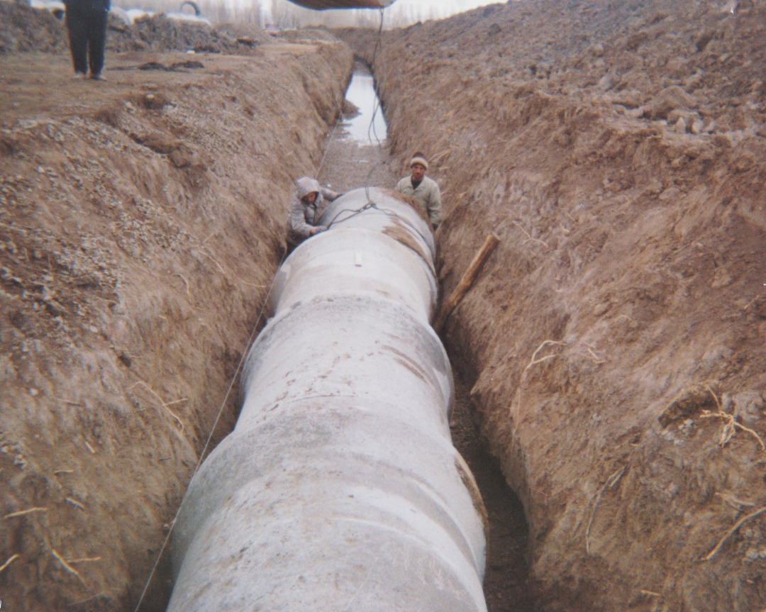 Partial establishment of sewage collection network od Mianeh city